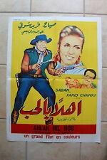 rare affiche film EGYPTIEN 0,6 X 0,8 - BIENVENUE A L'AMOUR - SABAH, FARID CHAWKI