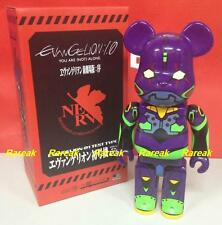 Medicom 2013 Be@rbrick Evangelion EVA-01 400% Night color Bearbrick 1pc