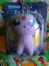 Pokemon Center Espeon Plush 2012 Mascot ball keychain stuffed figure pokedoll