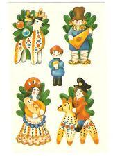 Abziehbild Schiebebild WEIHNACHTEN, Figuren DDR 1986 SB 1 8826