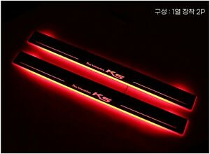 Red Moving LED Lamp Light Door Sill Scuff Plate 2Pcs For 2021 2022 Kia K5 Optima