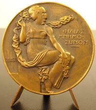 Medaille amitie et valeurs humaines ΦΙΛΙΑΣ ΜΝΗΜΟΣΥΝΩΝ friendship Vernon medal