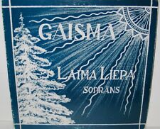 Laima Liepa - Gaisma LP Vinyl Record Guntis Lemesis