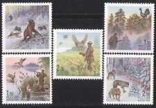 Russia 1999 Bear/Birds/Hunting/Animals/Falcon 5v n28470
