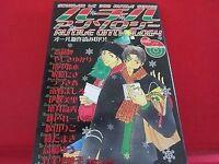 Rutile Anthology #6 YAOI BL Manga Anthology Japanese