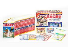 Learning cartoon boys and girls Japanese history Complete full set Vol.1-23