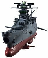MegaHouse Cosmo Fleet Special Space Battleship Yamato 2199 Journey figure Japan