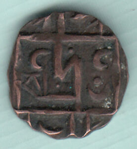 Bhutan British India 1/2 rupee (Deb) 1820-1840 AD. copper coin