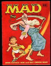 MAD MAGAZINE #37 VG 1958 EC