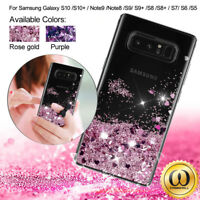 For Samsung Galaxy S8 /Note9 /Note8 /S9 Glitter Liquid Quicksand TPU Case Cover