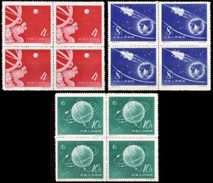 REPUBLIC OF CHINA-1958-STAMPS-SPUTNIK-SATELITE LAUCHED BY DE URSS-MNH