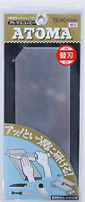 TSUBOMAN ATM75-6C ATOMA Economy Diamond Sharpener Spare Blade #600 (126695) SYU