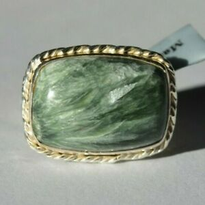 Seraphinite Sterling Silver Ring, Gemporia. Discontinued