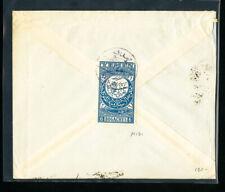 Yemen Stamps 1942 Cover Sent to Saudi Arabia