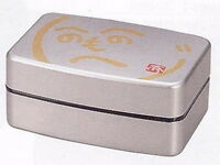 Japanese Hakoya Large Mens Lunch Bento Box 2 Tiers Silver 50551 S-1953