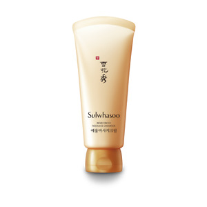 Sulwhasoo Benecircle Massage Cream EX  4oz./120ml Firming Moisturizing Radiance