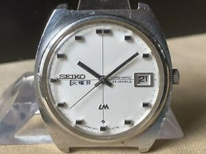 Vintage SEIKO Automatic Watch/ LORD MATIC LM 5606-7100 23J SS 1969