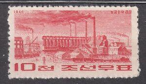 KOREA 1966 MNH** SC#689  10ch, Factories - Pongung Chemical Works.