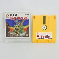 CASTLEVANIA DRACULA 1 Nintendo Famicom Disk Disksystem Game No isnt dk