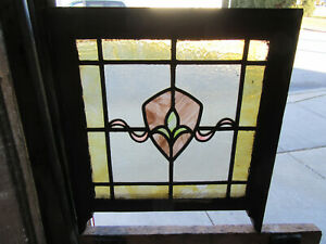 ~ ANTIQUE STAINED GLASS WINDOW 2 OF 2 ~ 22 x 25 ~ ARCHITECTURAL SALVAGE