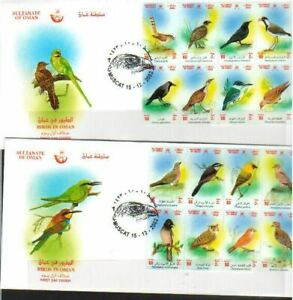 OMAN 2002 FDC SG 578/93 GOOD BIRDS MOST LOVELY SET ON GOOD FDC *
