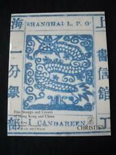 CHRISTIES AUCTION CATALOGUE 1995 HONG KONG & CHINA with HONG KONG POSTAL HISTORY
