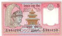 BANCONOTA Asia Nepal 1 Re.5 Rupia Mai Circolata  RUPEES FIVE  (7)