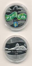 Ukraine - 2 Hryvni 2016 UNC - Olympische Spiele in Rio