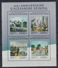 E405. Guinea - MNH - 2014 - Art - Paintings