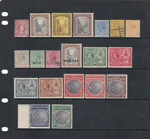 Bahamas Early Issues & Overprints Stamp Mix Mint & Used As Per Scans (4 Scans)