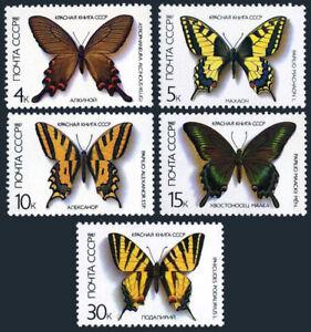 Russia 5525-5529, MNH. Butterflies, 1987