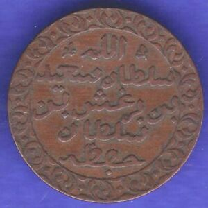 ZANZIBAR-AH:1299-SULTAN SAEED BIN BARGASH-ONE PAISA-TOP CONDITION COPPER COIN