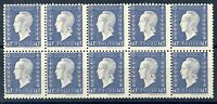 STAMP / TIMBRE FRANCE NEUF N° 686 ** bloc de 10 timbres MARIANNE DE DULAC