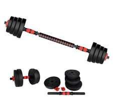 20KG DUMBBELLS AND BAR SET - BODY PUMP - ADJUSTABLE WEIGHTS - HOME GYM TRAINING