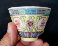 Beautiful Vintage Chinese Mun Shou Teal Famille Rose Porcelain Jingde Cup