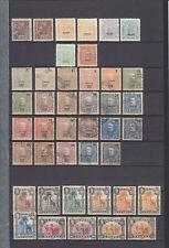 NYASSA NIASSA 1898-1921, 104 STAMPS