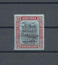 BRUNEI 1922 SG 59b MINT Cat £130