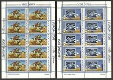 Historical Events Sheet Russian & Soviet Union Stamps