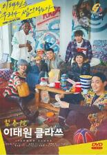 DVD Korean Drama ITAEWON CLASS Eps1-16END English Subtitle All Region Freeship