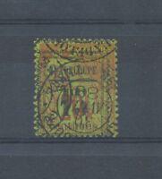 Colonie Guadeloupe N°8b 15 sur 20c brique surcharge décalée type I. Obl. R245