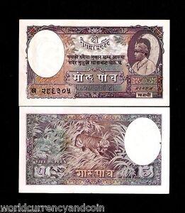 NEPAL 5 MOHRU P2 1951 KING TRIBHUBAN TIGER UNC CURRENCY MONEY BILL ANIMAL NOTE