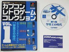Capcom Retro Game Collection Vol.1, 1942, 1943. Sony Playstation, Ntsc-Jap