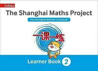 The Shanghai Maths Project Year 2 Learning by Clarke, Laura|Clissold, Caroline|G