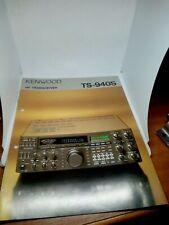 KENWOOD TS -940S BROCHURE ORIGINALE RADIO HF