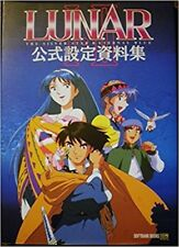 Lunar 1 & 2 (The Silver Star & Eternal Blue) Official Settei Shiryoushuu (Book)