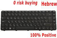 For HP Pavilion g4-1000 g6-1000 g6-1250sj 240 G1 Keyboard Hebrew US HE HB Israel