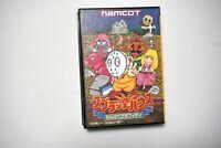 Famicom Splatterhouse boxed Japan FC game US Seller