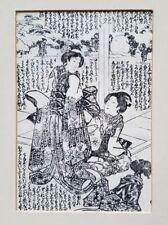 JAPANESE ART PRINTS 10CM X 15CM BY KUNISADA PRINTED IN 1850'S