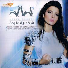Shaghel Bali     Asala Nasri (Artist)   CD Arabic Music