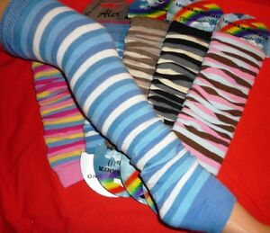 Strick Stulpen kunter bunt Ringel 5 Farben Beinlinge legwarmers armwarmers